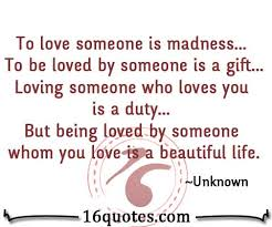 Quotes About Being Loved Mesmerizing Quotes About Being Loved Inspirational Quotes Of The Day Quotes