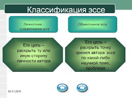 classification essay topics sports essay on the different types of sports classification essay