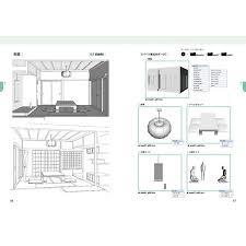 超時短 3d背景素材集部屋住宅編 通販セブンネットショッピング