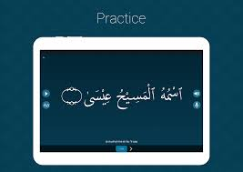 Learn Quran Android Apps on Google Play