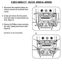 wiring harness diagram chevy cobalt the wiring diagram radio wiring diagram 2006 chevy aveo radio printable wiring wiring diagram