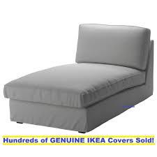 ikea kivik chaise lounge cover slipcover orrsta light gray new sealed