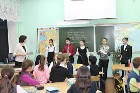 Как провести День учителя в школе колледже Сценарии  Поздравления с днем учителя