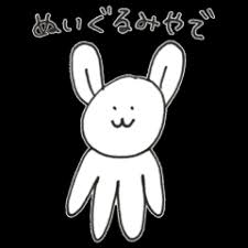 関西弁うさぎのぬいぐるみ Line スタンプ Line Store