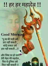 good morning images in hindi new