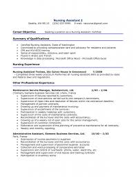 Cna Resume Sample No Experience Job Duties Skills Photo Album