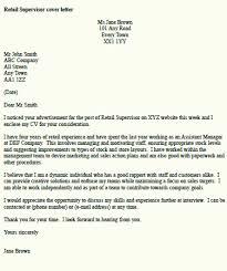 sales team leader cover letter index of wp content uploads 2012 10