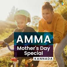 day special kannada songs