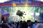 Сценарий торжественного концерта ко дню россии