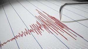 Deprem mi oldu? 4 Ekim 2021 nerede deprem oldu? AFAD son depremler...