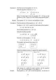 solving quadratic equations factoring answers snapshot solving quadratic equations factoring answers mathematics 9 27 638 1408568262