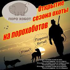 Порошенко и Ниинисте обсудили пути усиления украинско-финского двустороннего взаимодействия - Цензор.НЕТ 8630