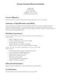 Example Resumes For Teachers Objective For Teacher Resume Example