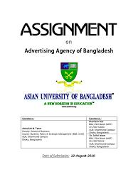 an response essay river ganga