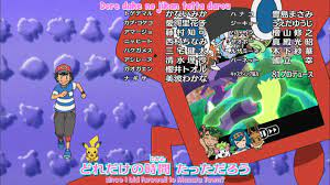 SGSubs - Pokemon Sun and Moon Episode 143: Conclusion! Gaogaen VS Nyaheat!!