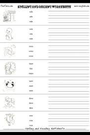 Included in your teacher account is access to 220 free phonics worksheets to use as a whole class, a reading rotation activity or homework. Reading And Writing Worksheet Templates