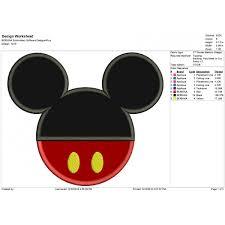 Safari Mickey Applique Design Mickey Ears Applique Design Mickey Applique
