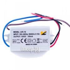 <b>Блок питания SWGroup IP67</b> 5W 12V