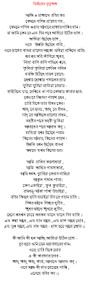 essay on rabindranath tagore in bengali  essays on hindi essay on rabindranath tagore