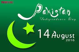 Pakistan Independence Day Pictures For Whats App Free Download