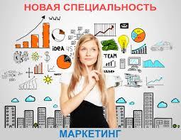 Задания для домашних контрольных работ Учреждение образования  Обучающие курсы