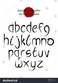 alphabet in chinese vector set alphabet letters chinese brush stock vector 695414149