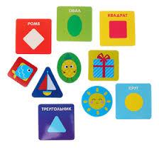 <b>Набор игровой</b> развивающий «Изучаем <b>формы</b>», 10 предметов ...