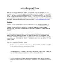 anthem by ayn rand transgression the breaking of a law anthem paragraph essay