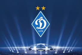 Сучасна емблема Динамо Київ