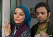 Image result for فیلم صابر