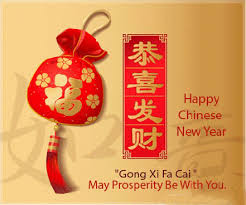 Chinese new year wishes, messages and greetings for your friend, family, lover, colleague or staff for this widely celebrated holiday of a lunar new year. Chinese New Year Gif Happy Chinese New Year Gif For Whatsapp Chinese New Year Gif Chinese New Year Greeting Happy Chinese New Year