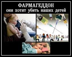 МОЗ ініціюватиме посилення відповідальності за відмову від вакцинації, - Супрун - Цензор.НЕТ 9600