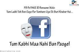 Facebook Facebook 4 Page Page 4 Sms Sms Sms Facebook Page
