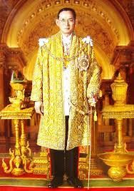 ทรงครองราชย์ | กษัตริย์, ราชวงศ์, ภาพหายาก