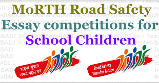 morth road safety essay competitions for school children  morth road safety essay competitions for school children morth nic in tspsc trt gurukulam posts