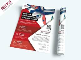 Free Flyer Templates For Android Promotional Brochure Template Free