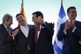 Image result for εικόνες συμφωνία των πρεσπών