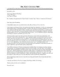 Cover Letter Skills Cover Letter Communication Cover Letter