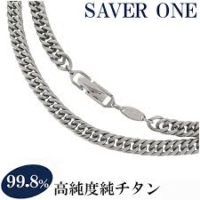 one saver saberwan titanium necklaces chain double kihei width 59 cm 7 mm titanium men s titanium chain titanium men s titanium necklaces pendants mens