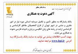 Navid Farshchi Yazdi Web Developer Takamad Ir Linkedin