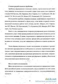 рынка телекоммуникаций в экономике России Развитие рынка телекоммуникаций в экономике России