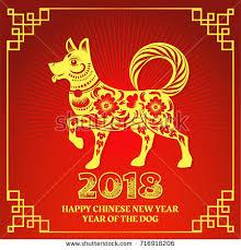 Chinese New Year Cards Design Rome Fontanacountryinn Com