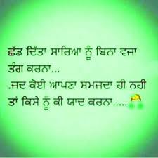punjabi whatsapp status images photo wallpaper for facebook
