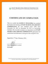 5 Sample Of Certificate Of Completion For Ojt Edu Techation