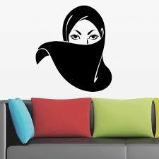 Small Picture Islamic home decor stores uk Home decor ideas
