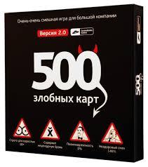 <b>Настольная игра Cosmodrome</b> Games 500 ... — купить по ...