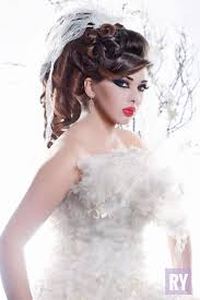 Wedding Hair Style Picture best 25 arabic hairstyles ideas only arabic k 5011 by wearticles.com