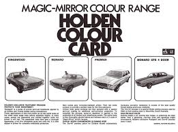 Hq Holden Colour Chart 1972 Holden Paint Charts And Color Codes
