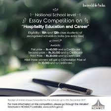 incredible ndia on nchmct is organizing a national  nchmct is organizing a national school level essay competition on hospitality education and career for 11th and 12th class students entries are invited