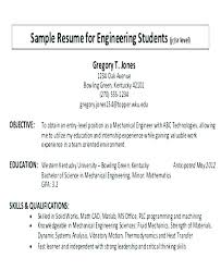 Sample Profile Statement For Resumes Sample Profile Statements For Resumes Resume Profile Statement